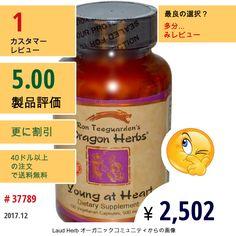 Dragon Herbs #DragonHerbsRonTeeguarden #特定症状処方