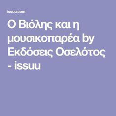 Ο Βιόλης και η μουσικοπαρέα by Εκδόσεις Οσελότος - issuu