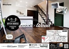 Get Free Stuff, Free Baby Stuff, Web Design, Graphic Design, Leaflets, Advertising Design, Black Wood, Banner Design, Open House