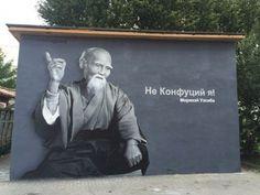Aikido Founder Morihei Ueshiba becomes street art in St. Petersburg, Russia.