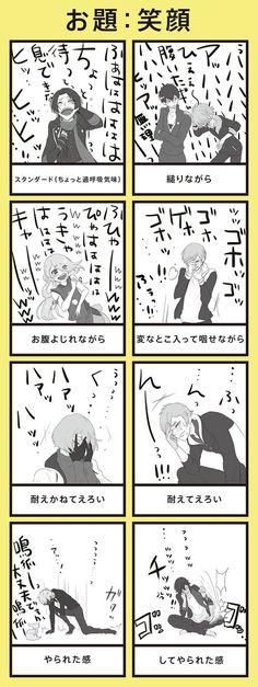 埋め込み Touken Ranbu, Sword, Manga, Anime, Comic, Boys, Baby Boys, Manga Anime, Comic Strips