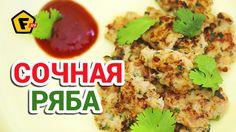 КУРИНЫЕ ПОППЕРСЫ - Сочные куриные наггетсы - Пошаговый рецепт - Здесь красивая посуда https://f.ua/shop/posuda/ 0:05 Ингредиенты для рецепта наггетсов 0:06 Куриное филе 0:07 Кинза 0:08 Лук 0:10 Помидор 0:22 Соль и перец 0:20 Жарка  0:33 результат - куриные нагетсы