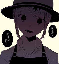 うじ丸。(@Ujimaru_0911)さん / Twitter Free Characters, Identity Art, Dark Anime, White Man, Yandere, Cartoon Art, Art Inspo, Game Art, Art Reference