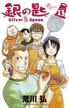 El Manga Gin no Saji de Hiromu Arakawa volverá a publicarse el 27 de Enero del 2016.