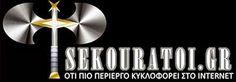 ΤΣΕΚΟΥΡΑΤΟΙ