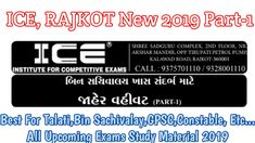 Social Science, Science And Technology, Old Question Papers, General Knowledge Book, Educational News, Paper News, Exam Study, Free Pdf Books, Government Jobs
