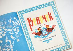 Soviet children songs book illustrated music notebook by SovietEra