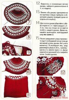 Азбука вязания Обсуждение на LiveInternet - Российский Сервис ОнРCable Knitting Patterns, Crochet Animal Patterns, Baby Hats Knitting, Fair Isle Knitting, Knitting Charts, Stitch Patterns, Knitted Hats, Crochet Dress Girl, Knit Crochet
