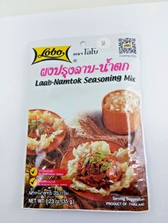 Thai style spicy cuisine complete ESAN party Laab Namtok #LOBO Thai Style, Seasoning Mixes, Preserves, Spicy, Cooking, Party, Ebay, Food, Kitchens