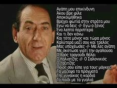 Στράτος Διονυσίου Χρυσές Επιτυχίες - YouTube Music, Youtube, Musica, Musik, Muziek, Music Activities, Youtubers, Youtube Movies, Songs
