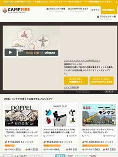 http://camp-fire.jp/
