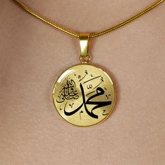 Mohamed Sala Allah Allayhi Wa Salam - 18k Gold Finish Necklace – Halal Outfitters Us Patent, Patent Pending, Mohamed Sala, Islamic Gifts, Glass Coating, Engraved Necklace, Muslim, Allah, Gifts For Women