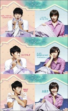 """Kim Joo Won (Hyun Bin) & Gil Ra Im (Ha Ji Won) en """"Secret Garden"""""""