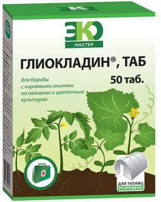 Биопрепараты от болезней растений. Как побороть вредителей.