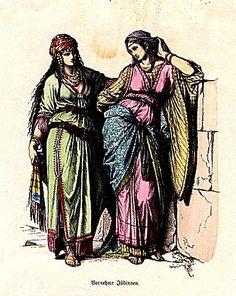 Plate #4b - Ancient Judah - Jewish Noblewomen