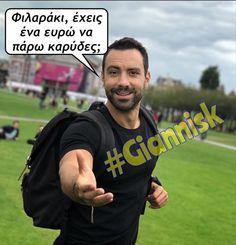 """130 """"Μου αρέσει!"""", 1 σχόλια - Giannisk (Kritikos) (@giannis_k4) στο Instagram: """"#Σάκηηηη #greekquotes #greekmemes #giannisk"""""""