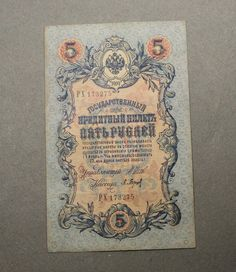 Paper money of Tsarist Russia in 1909 s by VintageUA on Etsy