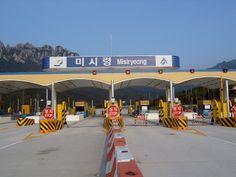 Misiryeong Tollgate, Korea   미시령 톨게이트
