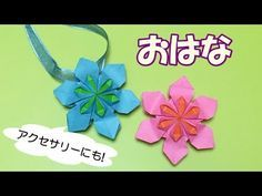 Amazing Origami Flower Tutorial, How to Make a Paper Beautiful Flowers Step by Step, DIY Pendant. This is a video how to make origami awesome and beautiful flower. Its also become Christmas ornaments, accessories(pendant ) Paper Origami Flowers, Origami Flowers Tutorial, Origami Instructions, Origami Paper, Diy Origami, Dollar Origami, Oragami, Origami Envelope Easy, Origami Simple