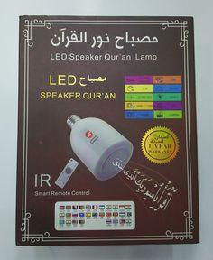 led speaker quran lamp price, review and buy in Egypt, Amman, Zarqa | Souq.com