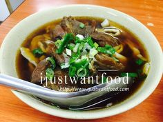 Enjoy the rustic noodles from Fu Hong Beef Noodles (富宏牛肉麵) Taipei Taiwan