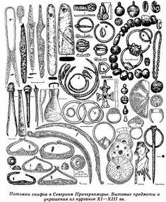 Евразийская империя скифов (fb2) | Либрусек