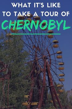 Visiting Chernobyl as a tourist is a fascinating yet sobering experience.