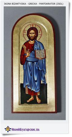 Pan Jezus Błogosławiący - Duża ikona  (2SOL)