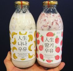 Korean Drinks, Korean Food, Korean Cafe, Yummy Drinks, Yummy Food, Cute Desserts, Cafe Food, Milk Tea, Food Packaging