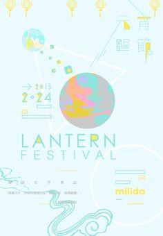 Milida lantern festival visual.