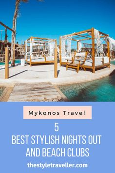 Travel guide to mykonos #travel #travelguide #traveltips Beach Club, Mykonos, Travel Guide, Night Out, Travel Destinations, Greece, Travel Photography, Stylish, Road Trip Destinations