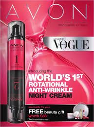 Avon Campaign 15 2017 UK Brochure Online - shop Avon online and get courier delivery to your door in 3 to 5 days. Brochure Online, Avon Brochure, Avon Online, Bold Lips, Lip Oil, Avon Representative, Natural Lips, How To Look Pretty, Avon Products