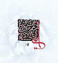 ـ  أمي ♡  وهل في الكون .. أغلى منك أمي♡  اللهم احفظـ لنا أمهات المسلمين الأحياء .. ومدهن بالصحة والعافية .. وأرزقنا برهنّ وارحم أمهات المسلمين الأموات وارحمهن وأسكنهن جنان الخلد يا الله♡  #الخط_العربي #الخط_المغربي_المبسوط #خطي #خطوط #خطاط #فن #فنون #لوحة #لوحة_مميزة #لوحات #أمي #طلب_خاص #لوحتي #خربشات_فن #فنون_خطية #خربشات_قلم #فنون_جميلة #شعارات #طلبات #طلبات_مدفوعة #طلبات_خاصة #تواقيع #تواقيع_أسماء #تواقيع_مصورين #لوحات #مناسبات #خربشات #حروف_عربية #خربشة #حروف_فنية #ماشاءالله