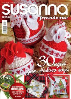 Cross Stitch Magazines, Needlework, Embroidery, Christmas Ornaments, Knitting, Holiday Decor, Crochet, Blog, Crafts