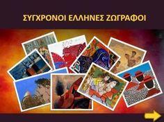 Μεγάλοι+Έλληνες+ζωγράφοι.+Γνωρίζω+τον+Ακριθάκη