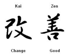 Kaizen: Approach Your Goals Gradually