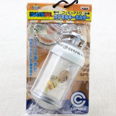 Dragon Ball Z Krillin in Capsule Mascot Figure Keychain Banpresto JAPAN ANIME