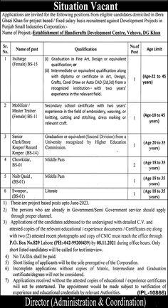 Government Jobs in Dera Ghazi Khan 2021 P.O Box No. 829