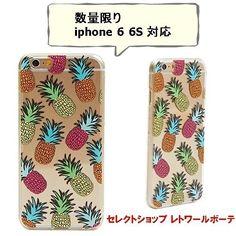 スキニーディップ SKINNY DIP レディース アクセサリー fruity pineapple iphone 6 6s CASE 液晶 保護フィルム セット 海外 ブランド