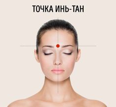 Find out how to treat your sinus with this pressure points on the face, head and neck, arm and legs. No side effects. Sinus Pressure Relief, Healthy Mind And Body, Baby Massage, Pressure Points, Head And Neck, Alternative Medicine, Side Effects, Yoga, Health And Beauty