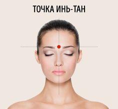 Как избавиться от головной боли без таблеток за 5 минут. Подтверждено научными исследованиями.
