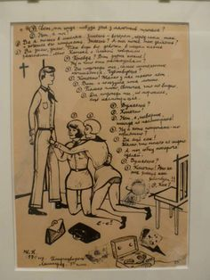 Evgenij Kozlov, The Leningrad Album, 1972, a sample of over 250 ink drawings, produced between the ages of 12 and 18. These hilariously explicit drawings represent the artist's adolescent fantasies