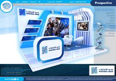 Emirates steel by Walid Hosny at Coroflot.com Exhibition Booth Design, Exhibition Stands, Exhibit Design, Tradeshow Banner Design, By Walid, Stand Design, Cool Designs, Projects To Try, 3d