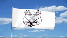 Dwekh Nawsha Flag