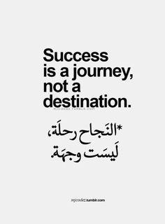 """Life is a journey, not a destination."""