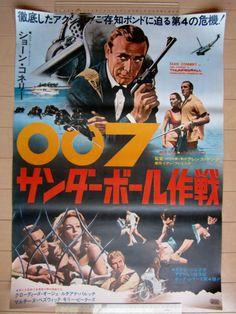 James Bond 007 Thunderball 1965 Japan Original Movie Poster Japanese   eBay