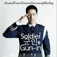 Soldier. #learn #Korean #Hangul #words #flashcards #KDrama
