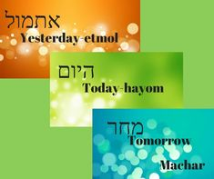 Yesterday, today, tomorrow in Hebrew