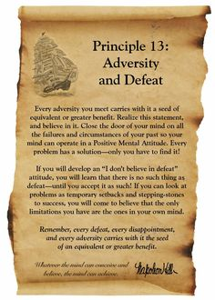 Principle 13: Adversity and Defeat