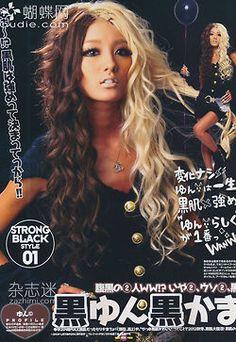 Gyaru with two-tone hair <3